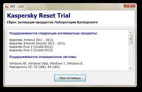 reset kaspersky download get latest kaspersky reset trial 1 03 2013 with tutorial free