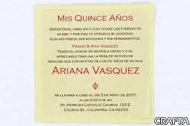 invitaciones para quinceanera pearlized emboss envelope quinceanera invitation decorated w 1 1