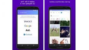 yahoo app for android yahoo mail android app now supports 7 new indian regional languages