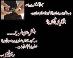 wedding quotes urdu islamic quotes in urdu