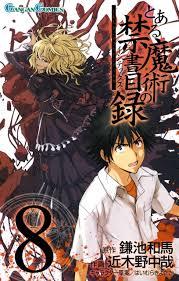 a certain magical index toaru majutsu no index manga volume 08 toaru majutsu no index