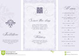 Wedding Invitation Card Free Download Wedding Invitation Royalty Free Stock Image Image 35397516