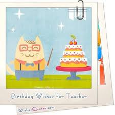 the 25 best birthday wishes to teacher ideas on pinterest fun