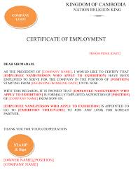Employment Certification Letter Sample Visa Exhibition Registration