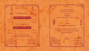 Indian Wedding Card Matter For Wedding Card In Hindi Sample Wedding Invitation Sample