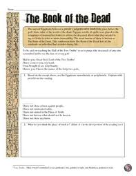 ancient egypt u0027s book of the dead primary source analysis worksheet