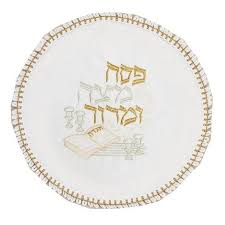 passover matzah cover passover matzah cover terylene passover sets mishkan