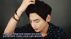 english subtitles korean hairstyle men u0027s wavy hairstyle tutorial