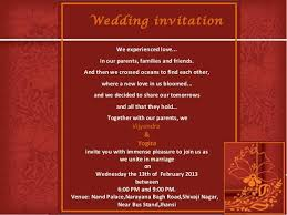 marriage invitation wording india wedding invitation cards for friends in india yaseen for