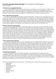 argumentative essay outline sample example of an outline for an argumentative essay outline argumentative essay opinion essay outline template expository essay structure to argumentative essay outline