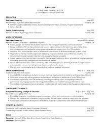 student affairs resume samples the career centaur