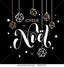 joyeux noel christmas cards merry christmas joyeux noel greeting stock vector 520287247