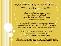 2017 happy fathers day messages sms from friend