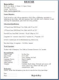 Cse Resume Format Fresher Engineer Resume Format Free Download Intended For 15