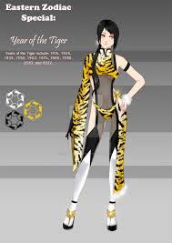 closed eastern zodiac tiger adopt by cherrysdesigns on