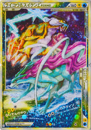 raikou u0026 suicune legend unleashed 92 bulbapedia the community