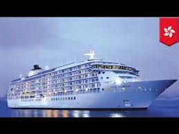 cruise ship the world the world ship world s biggest residential yacht is too exclusive