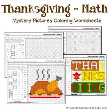 thanksgiving math mystery pictures coloring worksheets bundle