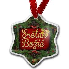 ornament merry in croatian from