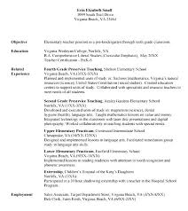 Tutor Resume Skills Reading Tutor Resume Sample Free Samples Examples U0026 Format