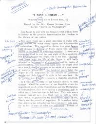 essay sample about myself to write a essay about yourself for college i have an due tomorrow how to write summary essay a of an buy ihavead i have to write an essay