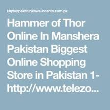 hammer of thor original website thors hammer thor and pakistan
