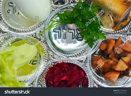 passover items passover seder plate seventh symbolic food stock photo 616332692