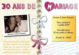 30 ans mariage mariage carte invitation 30 ans mariage