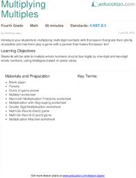 4th grade math lesson lesson plans for fourth grade education