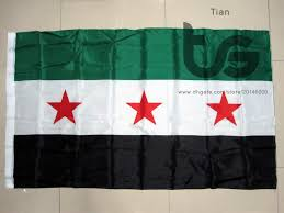 Decorative Flags For The Home 2017 Syria 90x150cm 100 Polyester 2 Sides Printed National Flag