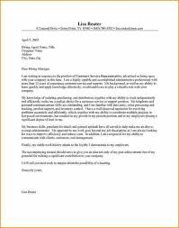 examples of cover letters for customer service jobs cover letter