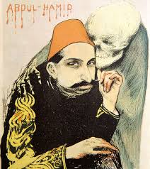 The Last Sultan Of The Ottoman Empire The Sultan And The Sultan History Today
