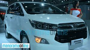 toyota new suv car toyota innova crysta launch video auto expo 2016 manorama
