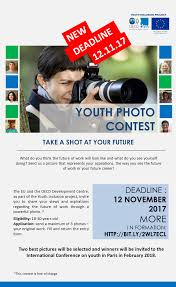participate in youth photo contest take a shot at your future