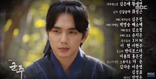 ruler master of the mask watch ruler master of the mask episodes 11 and 12 live online