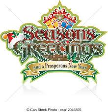 vector clipart of seasons greetings presents seasons greetings