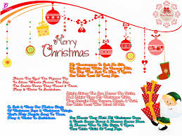 christmas images pictures photos wallpapers hd