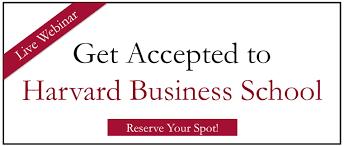 Hbs Resume Calling All Hbs Applicants 2015 Intake Class Of 2017 Harvard