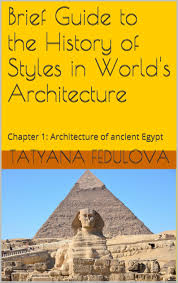 buy a reference guide to postmodern architecture including a brief brief guide to the history of architectural styles chapter 1 architecture of ancient egypt brief guide to the history of styles in world s architecture