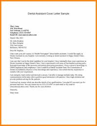 Sample Of Dental Assistant Resume by 10 Dental Assistant Cover Letter Resign Latter