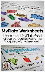 My Plate Worksheets 39 Best Tpt Misc Products Images On Pinterest