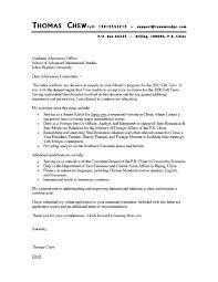 best cover letter best resume cover letter best cover letter