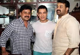 Aamir Khan Home Mohanlal U0027s Gift To Aamir Khan Mollywood Frames