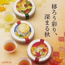 po麝e de cuisine 綠碧茶園 lupicia publicaciones