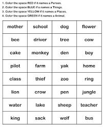 kindergarten worksheets words pictures on kindergarten worksheets for bridal catalog