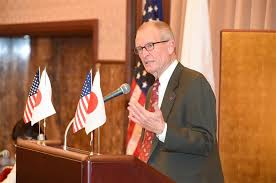 Flag Carrier Of Japan Chairman U0027s Message The Future Of The U S Japan Alliance