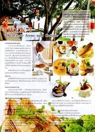 magasine cuisine cover jpg