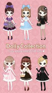 dollycollection pretty dress up game on the app store