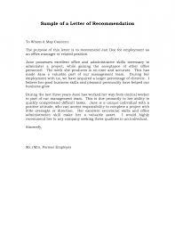 sample of reference letter for former employee cover letter