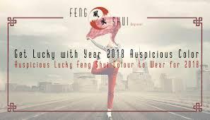 feng shui yellow auspicious lucky feng shui colour to wear for 2018 feng shui